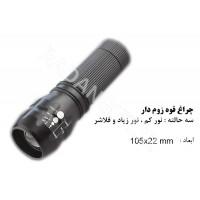 ست کیف ابزار الات تبلیغاتی T202 ابزارالات
