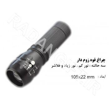 چراغ قوه زوم دار تبلیغاتی ASHIK TORCH T401 ابزارالات