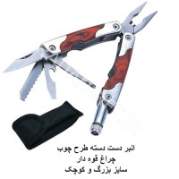 ست کیف ابزار الات طرح لاستیک T206