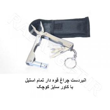 انبردست چراغ دار چندکاره تبلیغاتی ASHIK PLIERS T4 ابزارالات