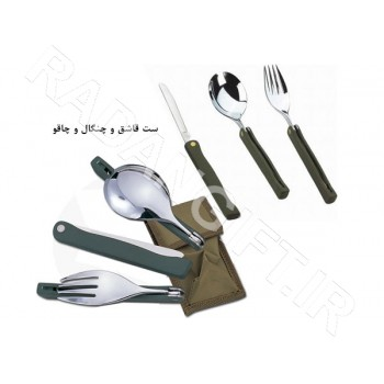 ست قاشق و چنگال و چاقو سفری تبلیغاتی T6 ابزارالات