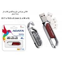 فلش مموری کلیدی ای دیتا 8 گیگ ADATA S805