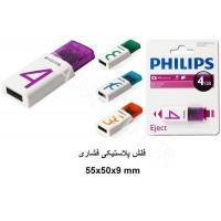 فلش مموری فیلیپس 8 گیگ PHILIPS EJECT