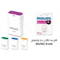 فلش مموری فیلیپس 16 گیگ PHILIPS PICO