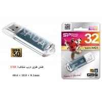 فلش مموری سیلیکون پاور 16 گیگ مارول SILICON POWER M01 USB3