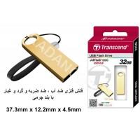 فلش مموری کلیدی ترنسند 16 گیگ TRANSCEND 520G