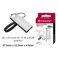 فلش مموری کلیدی ترنسند 16 گیگ TRANSCEND 520S