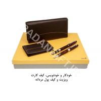 ست هدیه مدیریتی تبلیغاتی ملودی  MELODY 22-2