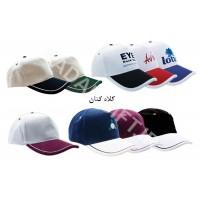 کلاه گپ H3