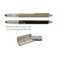 خودکار فلزی تبلیغاتی تاچ دار ملودی MELODY 15