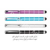 خودکار فلزی تبلیغاتی تاچ دار اشلESHELL 900