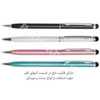 خودکار فلزی تبلیغاتی تاچ دار اشل ESHELL 923